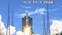 """""""天問一號""""火星探測器:已飛行1.55億公裏 各係統工作正常"""