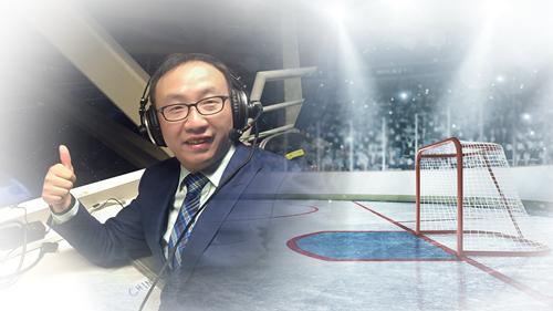 追夢中國人|李龍謀:冰球解説,從第一步到每一步【北京冬奧會倒計時500天】