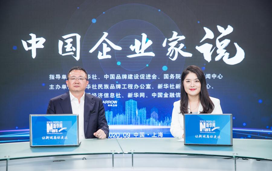 王建峰:打造三大核心産業 助力實現美好生活