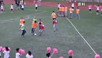 教育部等七部門發文推動校園足球發展