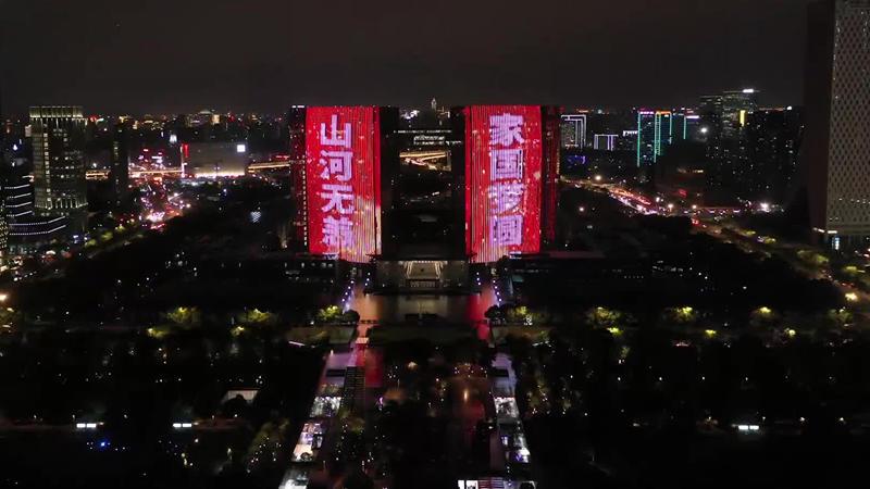 杭城上演《我愛你中國》深情表白燈光秀