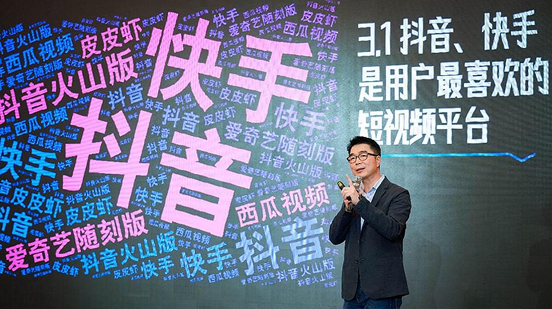 中國網絡視聽節目服務協會常務副秘書長 周結