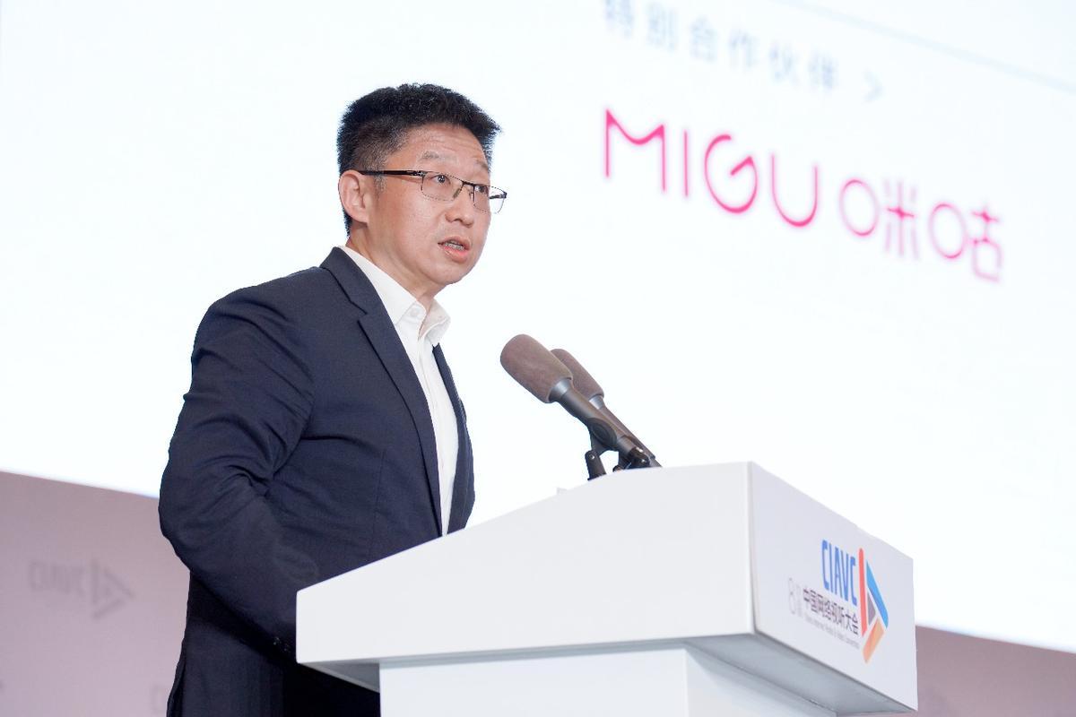 中國移動咪咕公司黨委書記、董事長、總經理 劉昕