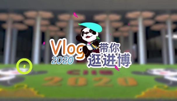 """帶你逛進博Vlog丨這個展區的""""大家夥""""們無所不能"""