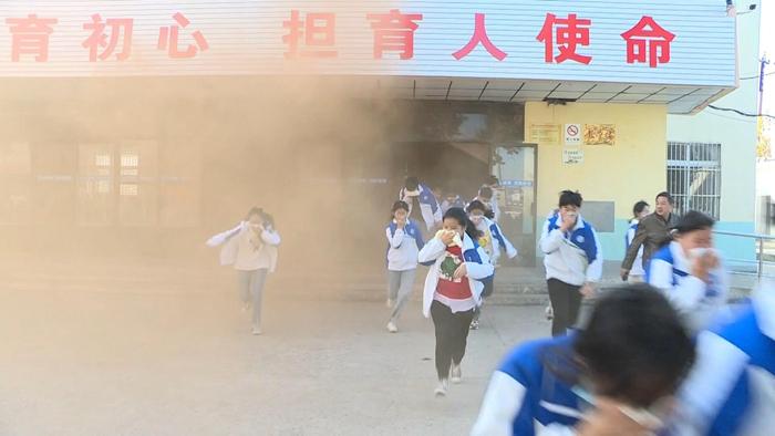 """校園發生火災怎麼辦?""""119""""帶你體驗""""火中逃生"""""""