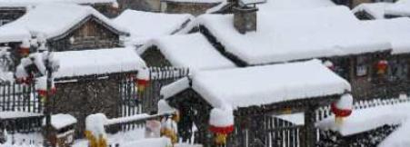 降雪超過30厘米 中國雪鄉變身童話世界