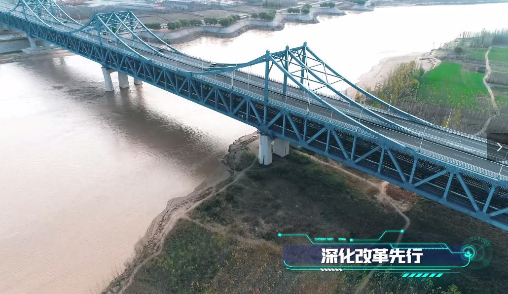 """【""""飛閱""""中國】濟南先行區:改革開放加速度"""