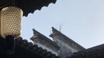 """微視頻:打卡皖南古村 """"邂逅""""美麗鄉愁"""