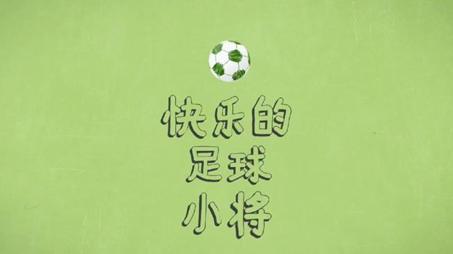 山東:運動不止 快樂無限