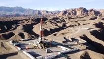 新疆:塔裏木建成我國最大超深油氣生産基地