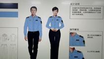 六支綜合行政執法隊伍制服式樣首次統一
