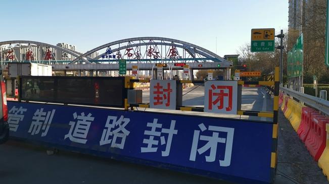 河北:進出石家莊市交通路口已實行全面管控