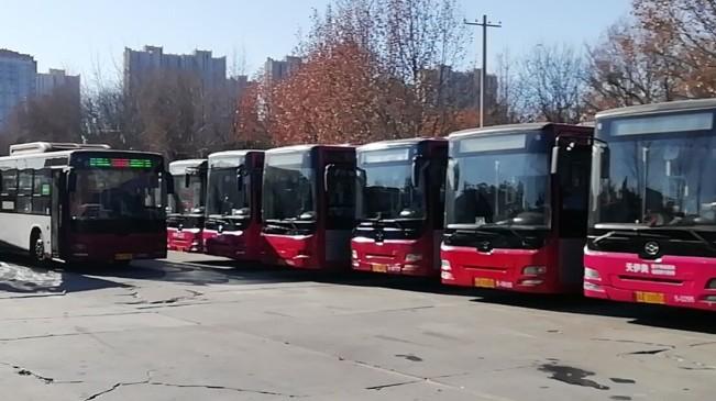 石家莊公交、地鐵、出租車全部停運