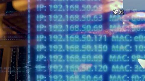 德國宣布搗毀最大暗網交易平臺