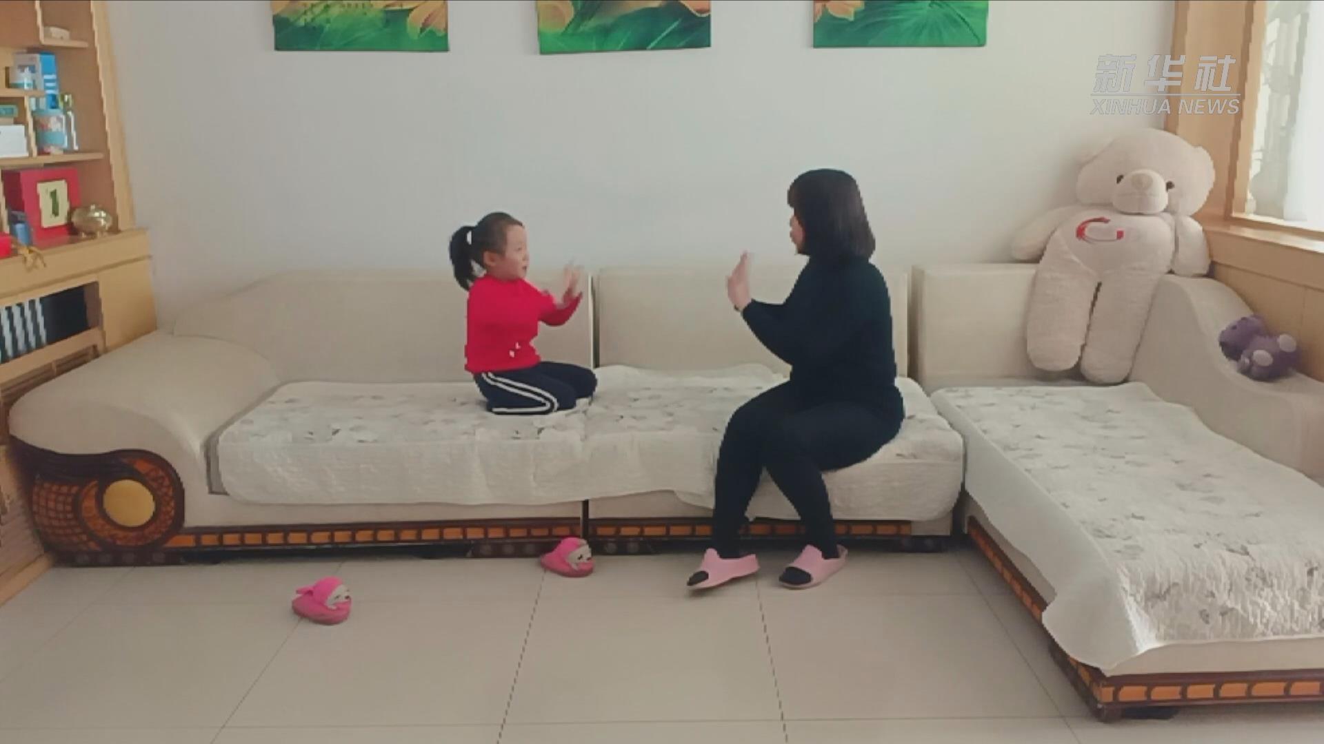 VLOG丨石家莊新樂隔離日記