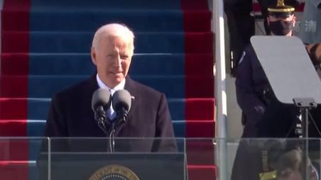 拜登正式宣誓就任美國第46任總統