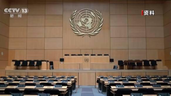 日內瓦:澳大利亞人權狀況在聯合國遭批
