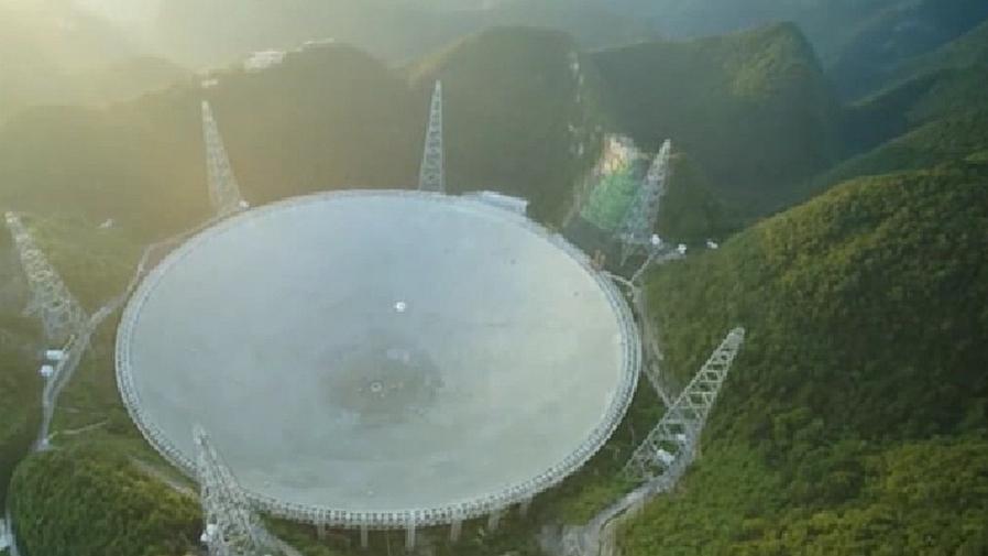 中國天眼FAST新發現201顆脈衝星