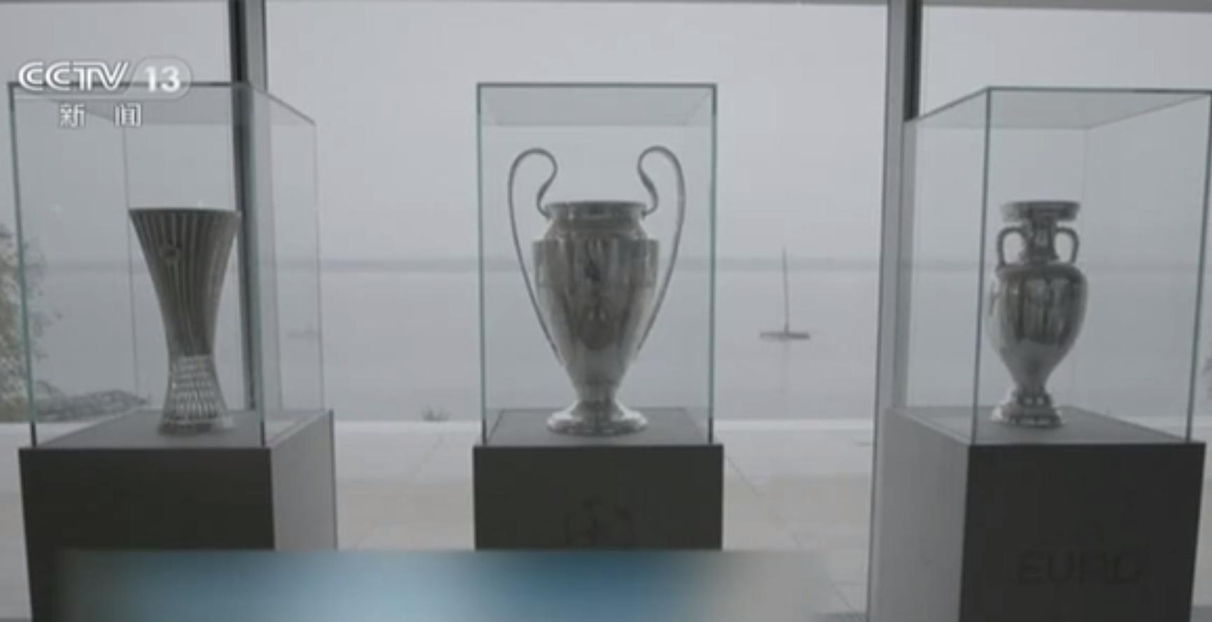 歐足聯公布歐洲協會聯賽獎杯