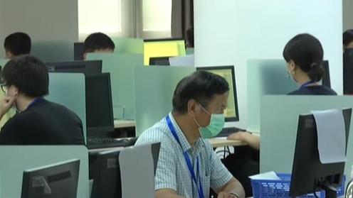 走進北京高考閱卷現場:評卷工作有序進行 將于24日結束