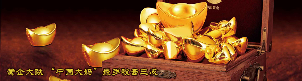 gold oakleys  gold