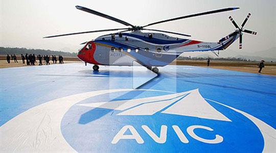 中航国际并购蒂勒尔特航空发动机公司