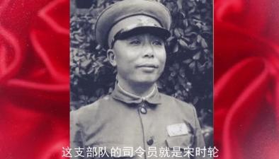 """宋時輪上將的""""三嚴"""" 2.嚴格治軍"""
