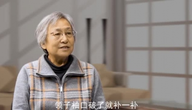 """宋時輪上將的""""三嚴"""" 3.嚴以修身"""