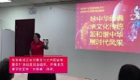 七旬大媽引領草根文化 讓居民樂享社區生活