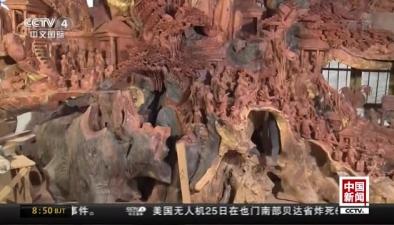 """福建:七十多人耗時兩年 """"紅樓夢""""根雕問世"""