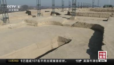陜西延安:蘆山峁遺址發現疑似中國最早宮殿雛形
