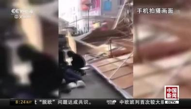 吉林長春:大風刮倒廣告牌 砸傷行人