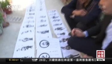 陜西渭南:七旬老人剪出四大名著500人物