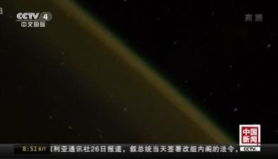 外太空視角拍攝航天器發射過程