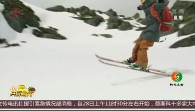 挪威:9歲男孩 高山速降