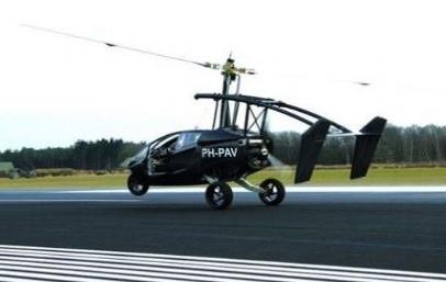 """陸空兩用""""飛行汽車""""在荷蘭阿姆斯特丹首次公開演示"""