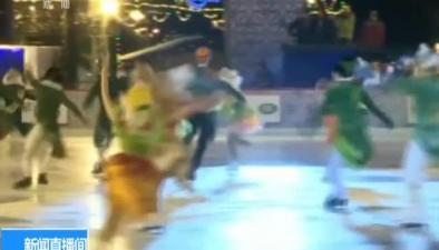 俄羅斯:享冬日樂趣 紅場滑冰場開放