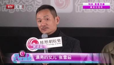 黃渤 徐崢 助陣電影《狗十三》