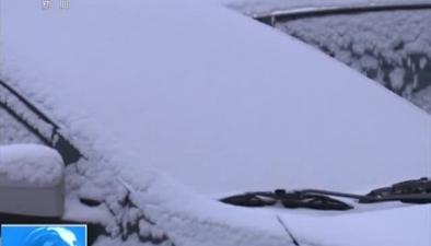 內蒙古:大風雨雪降溫 極寒范圍擴大