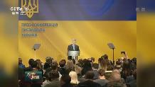 """烏克蘭總統:不準備延長""""戰爭狀態"""""""
