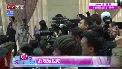 《中國合夥人2》三足鼎立?