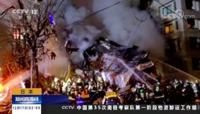 日本 札幌一居酒屋發生爆炸 40人受傷