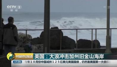 美國:大浪衝擊加州舊金山海岸