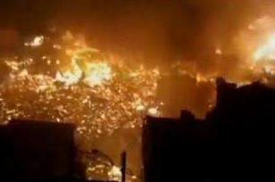 巴西:一居民區起火