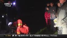 河南漯河:女子不慎墜井 眾人合力救援