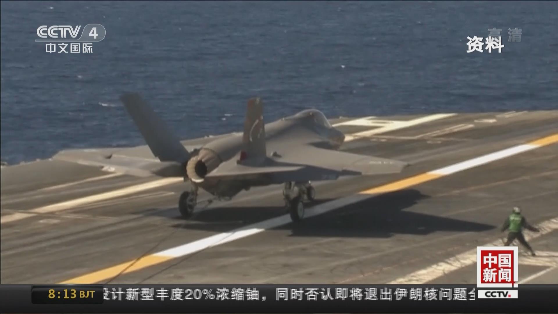 韓國採購首批F-35戰機今年3月到貨