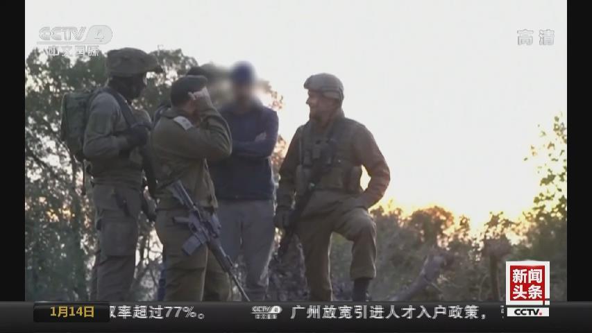 以軍稱發現黎真主黨所有跨境地道