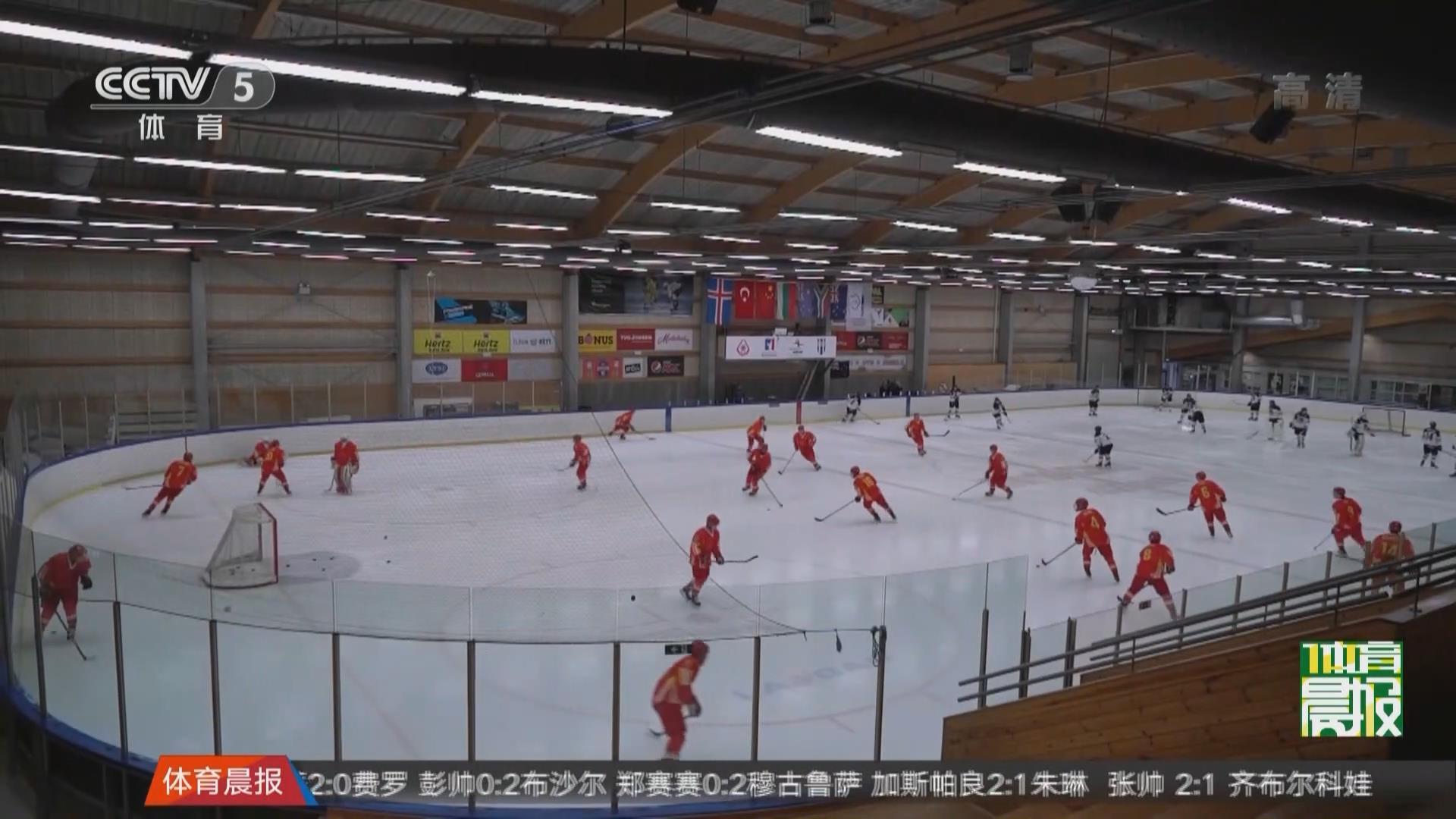 連續大勝 中國U20男子冰球隊順利出線