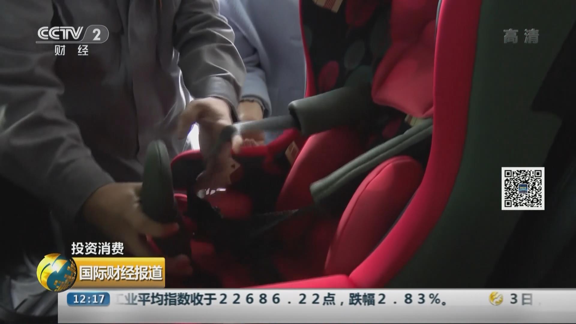 """孩子被甩出安全座椅 """"真兇""""竟是羽絨服"""