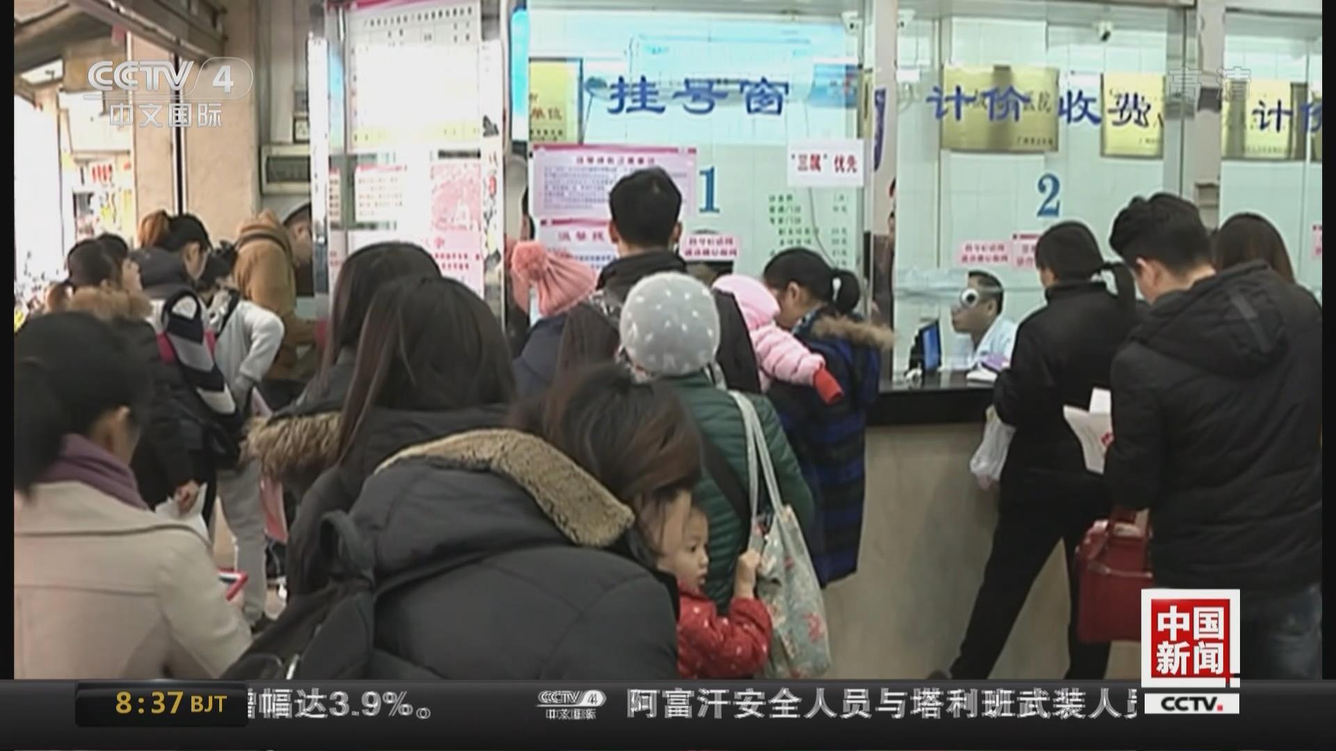 中國多地進入流感高發季